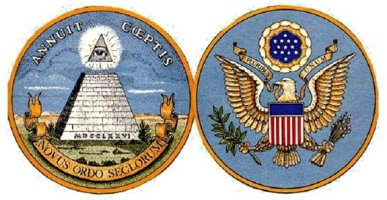 Great Seal of the United States 3 200