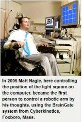 Matt Nagle 250
