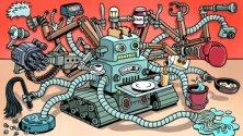 Robot Slave 125